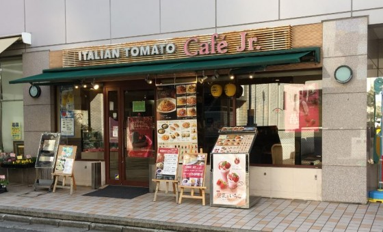 イタリアントマト表紙