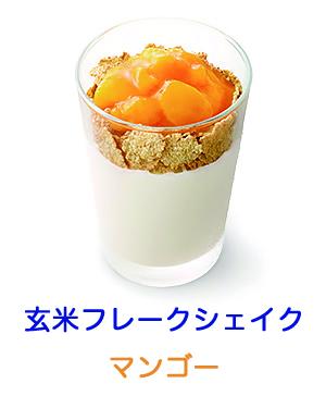 mos.mango